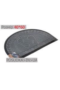 Придверный коврик полукруглый 40*60 см Рамка серый