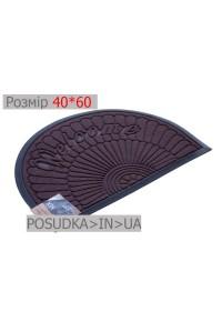 Придверный коврик полукруглый 40*60 см Рамка шоколад