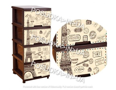 Комод для кухни из пластика Алеана темно-коричневый Париж 123093