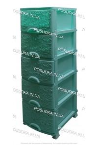 Пластиковый комод мятный Ажур 5 ящиков Efe Plastics