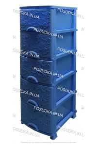 Пластиковый комод голубой Ажур 5 ящиков Efe Plastics