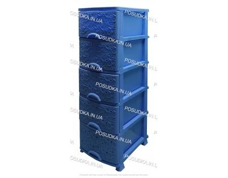 Комод универсальный голубой из пластика Ажур 5 ящиков Efe Plastics
