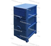 Пластиковый комод голубой Ажур 3 ящика Efe Plastics