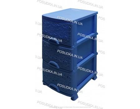 Комод голубой пластиковый Ажур на 3 ящика Efe Plastics