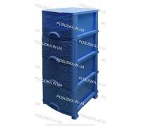 Пластиковый комод голубой Ажур 4 ящика Efe Plastics