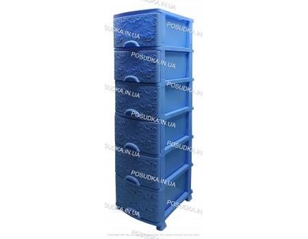 Комод пластиковый Ажур голубой на 6 ящиков Efe Plastics