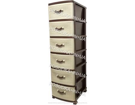 Пластиковый комод-шкаф на 6 ярусов Стиль бежево-коричневый Efe Plastics