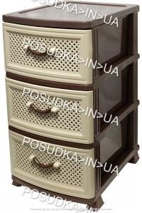 Пластиковый комод на 3 ящика Сетка бежево-коричневый Efe Plastics