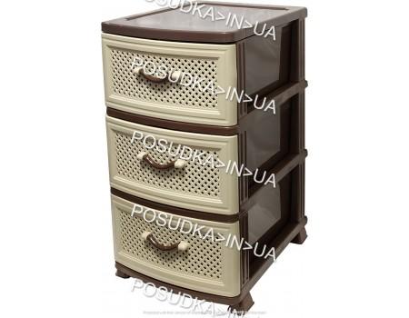 Комод пластиковый Сетка бежево-коричневый 3 ящика Efe Plastics