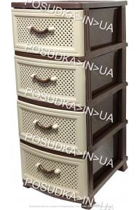 Пластиковый комод на 4 ящика Сетка бежево-коричневый Efe Plastics