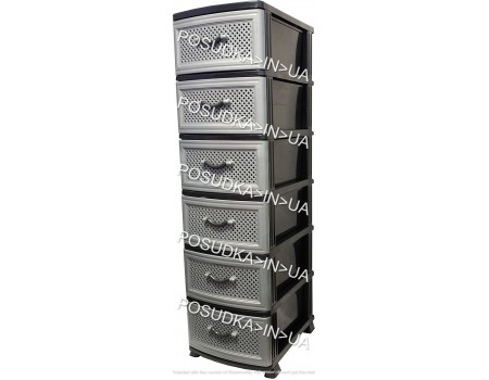 Пластиковый комод для офиса 6 ярусов Сетка темно-серый Efe Plastics