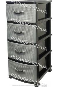 Комод пластмассовый 4 ящика Стиль темно-серый Efe Plastics