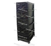 Комод пластиковый рисунок Мрамор темный на 5 ящиковlif Plastik 498-4-5
