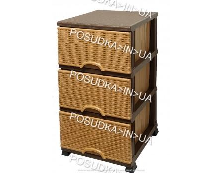 Комод пластиковый ротанг бежево коричневый на 3 ящика Elif Plastik Wicker