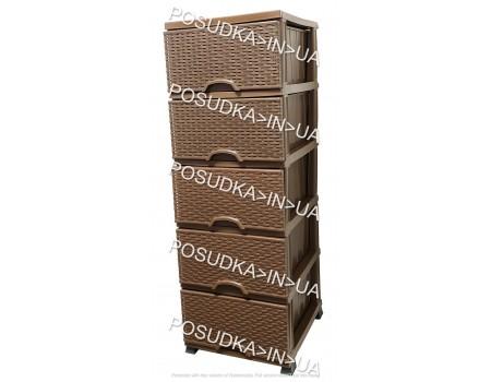 Комод из пластика для кухни ротанг шоколадный на 5 ящиков Elif Plastik Wicker 296-4-5