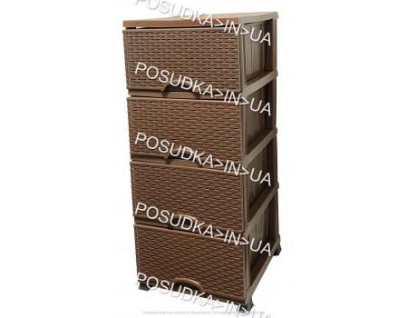 Пластиковые комоды для одежды ротанг шоколадный на 4  ящика  Elif Plastik Wicker