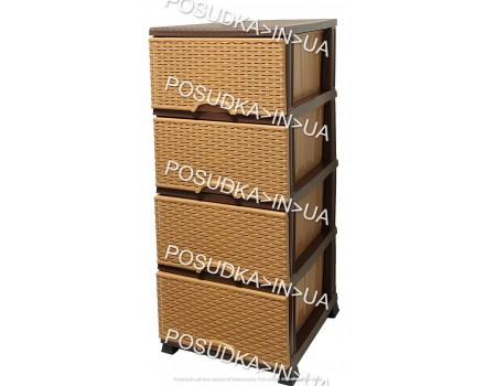 Пластиковые комоды для хранения одежды ротанг бежево коричневый на 4  ящика  Elif Plastik Wicker