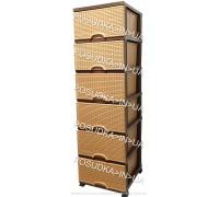 Комод пластиковый ротанг бежево коричневый на 6 ящика Elif Plastik Wicker 296-1-6