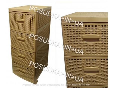 Комод для кухни пластиковый 4 ящика бежевый Консенсус