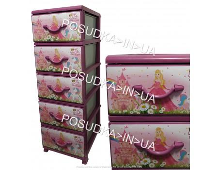 Комод для детских игрушек с ящиками пластиковый на 5 ящика Принцессы Senyayla Plastik