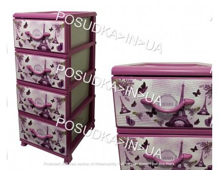 Пластиковый комод для кухни на 4 ящика Париж Senyayla Plastik