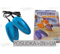Электросушилка для обуви Ультрафиолетовая Антибактериальная Shine ЕСВ-12/220 К