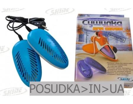 Сушилка для обуви Ультрафиолетовая Антибактериальная ЕСВ-12/220 К