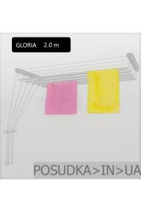 Сушилка потолочная Gloria 2 м
