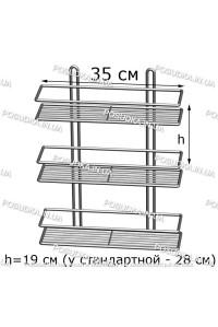 Полочка прямоугольная 35 см 3-ярусная низкая хром ПП-3532Н