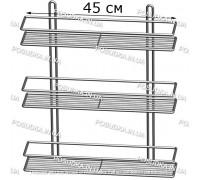 Полочка прямоугольная 45 см 3-ярусная хром ПП-4532